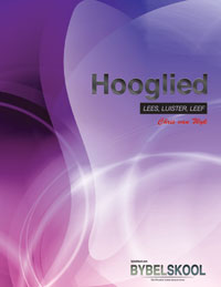 Hooglied cover 200px