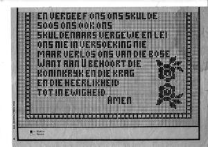 Die-Onse-Vader-2